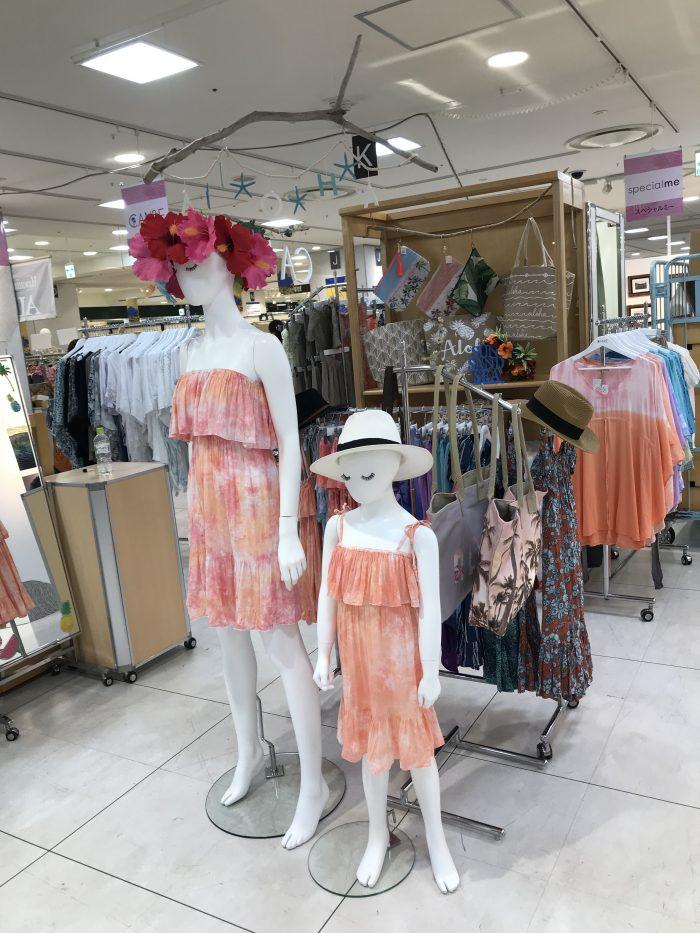 ハワイウェディングでお揃えブライズメイドドレス