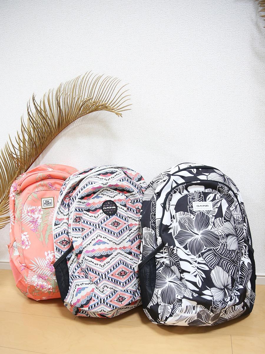 DAKINE(ダカイン)ハワイアンコレクションバックパック