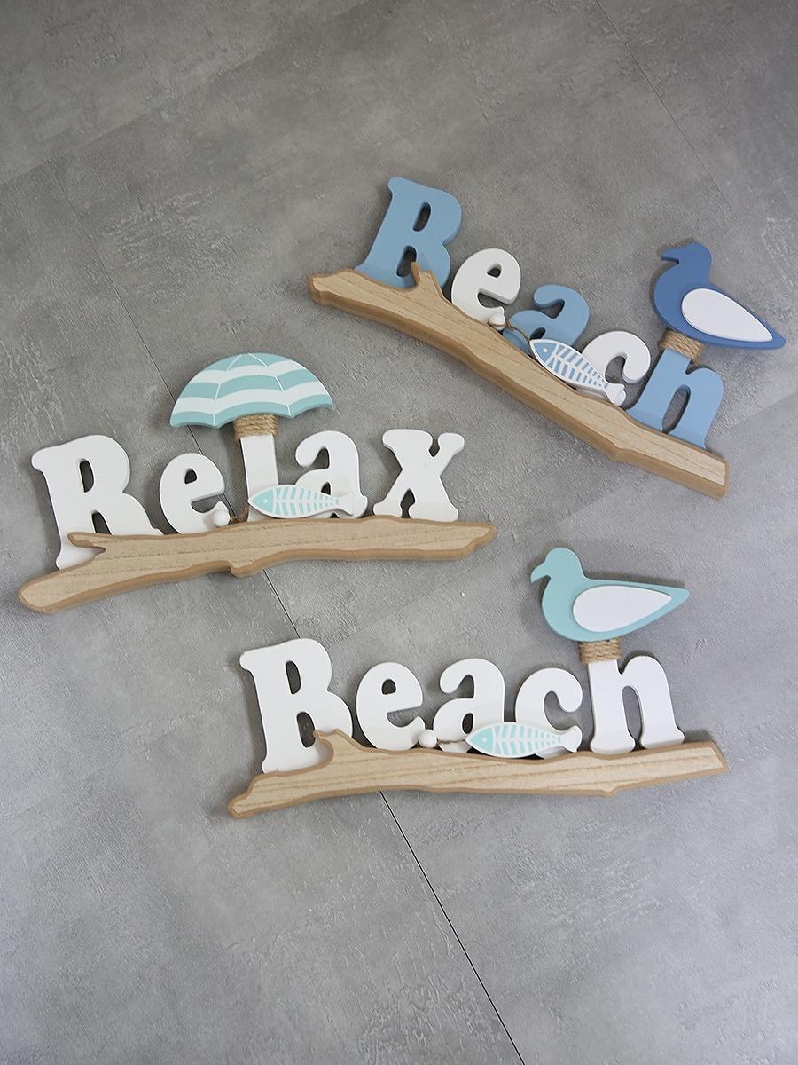 Relax Beachサインボード