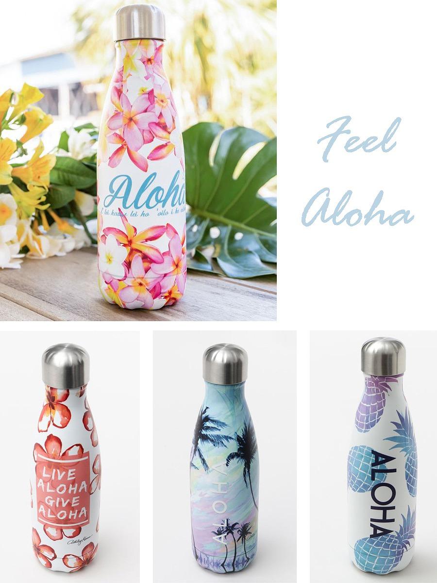 ハワイが詰まったAlohaステンレスボトル水筒